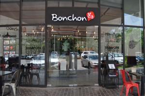 BC_Aeon_Mall