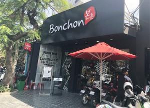 bonchon-ifl