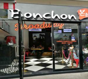 bonchon_tk