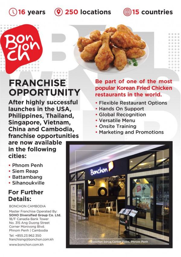 bonchon franchise opportunity