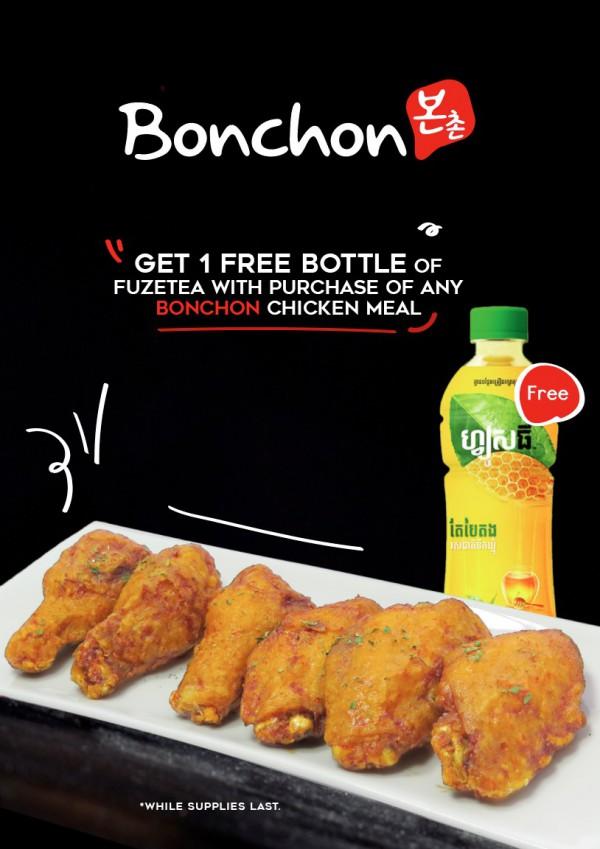 bonchon_get1free-bottle