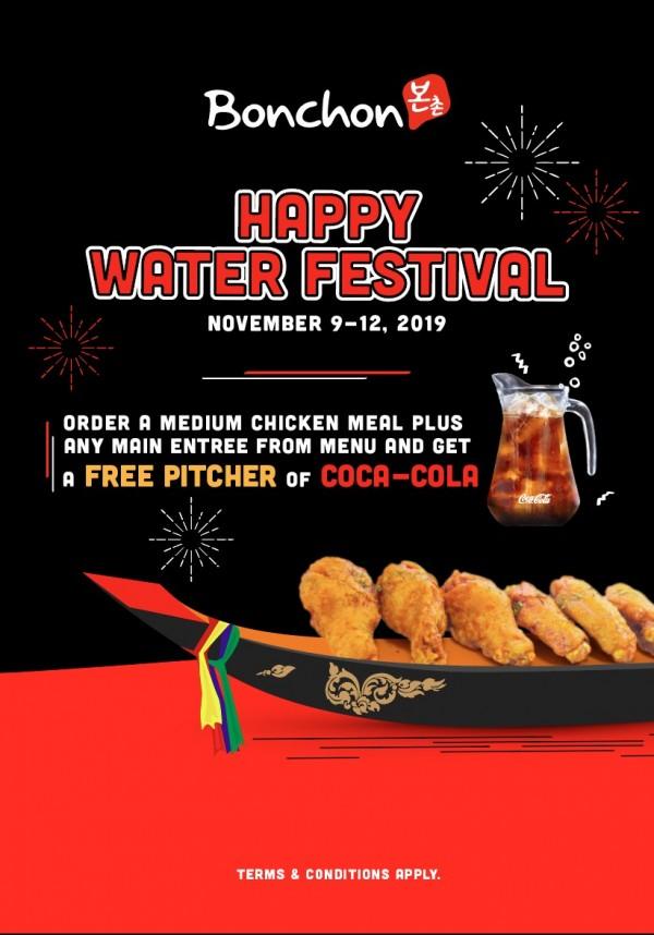 bonchon-water-festival