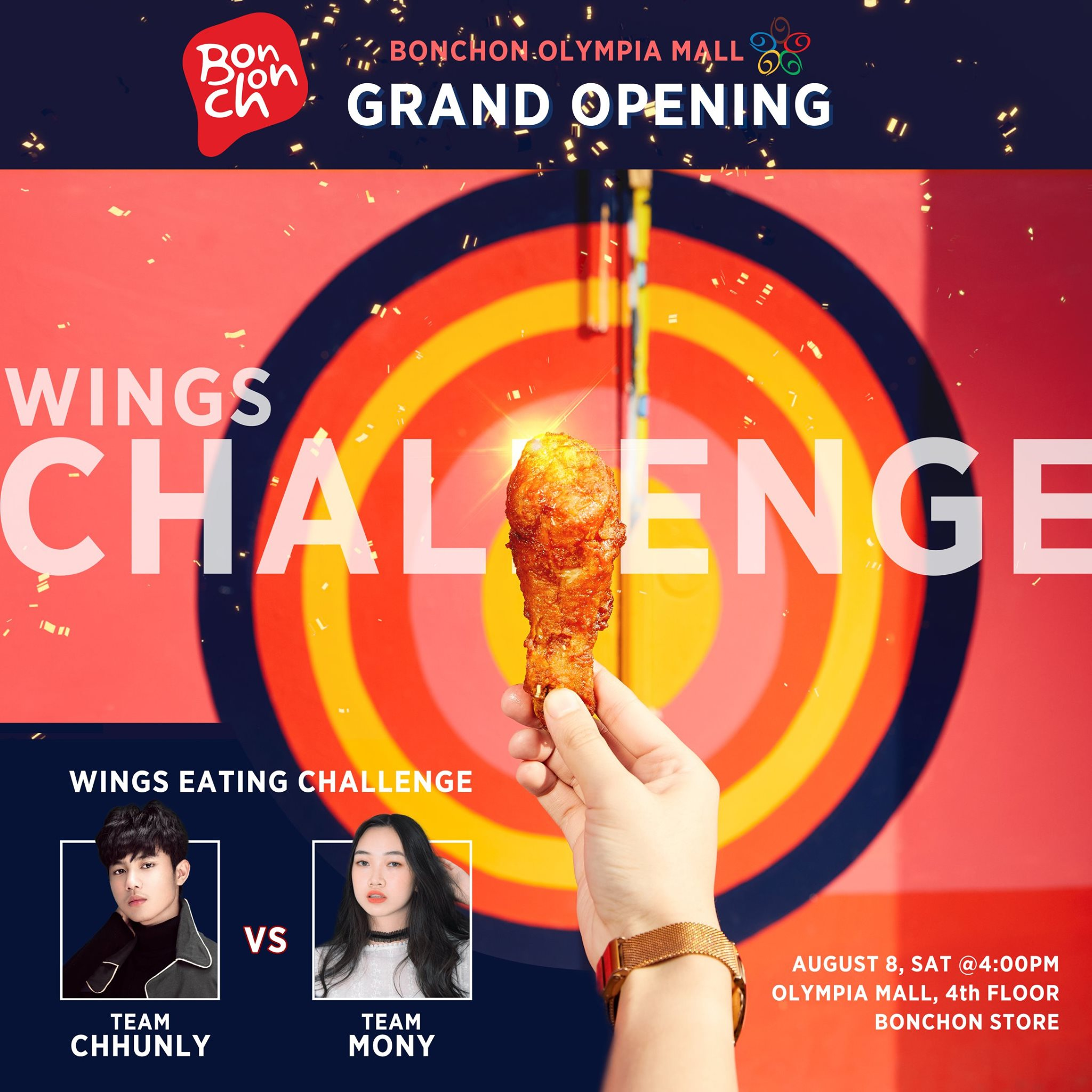 Bonchon Olympia Mall Grand Opening Wings Challenge
