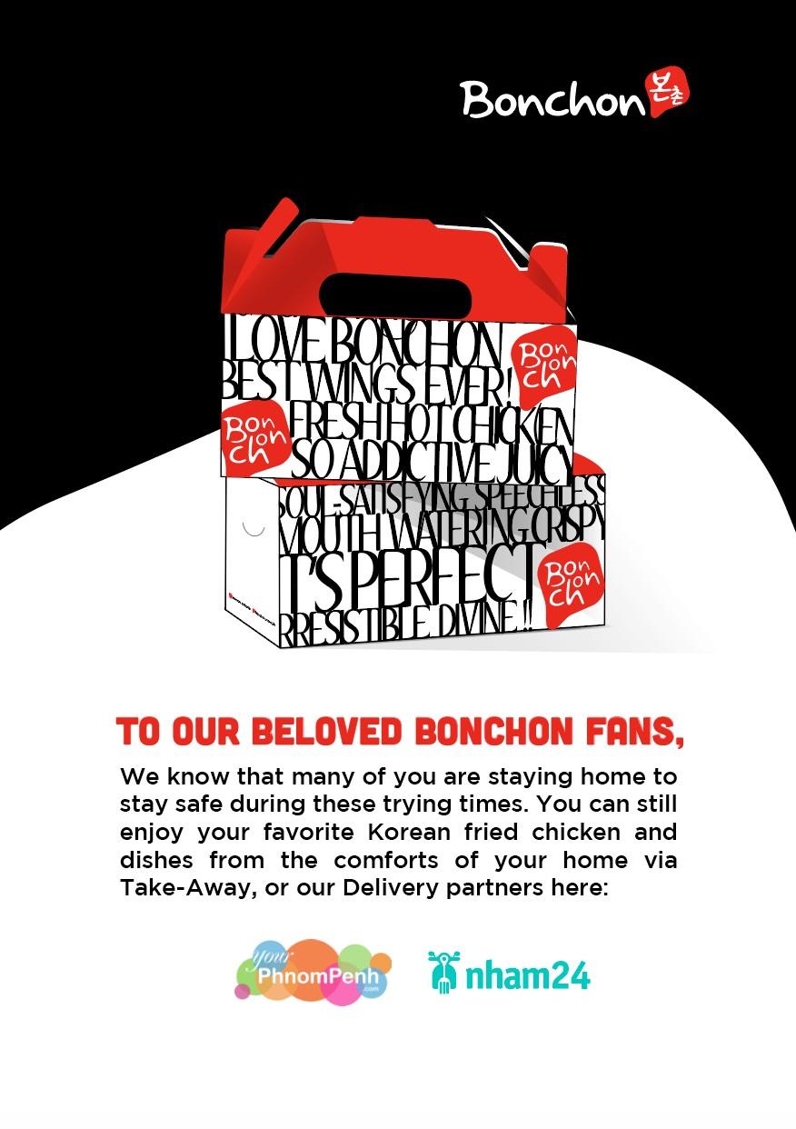 To Our Bonchon Fans